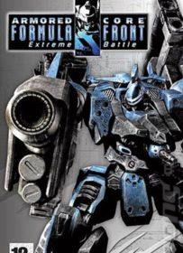 Armored Core Formula Front International PSP