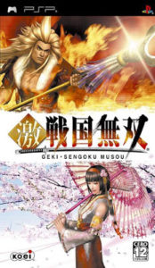 Geki Sengoku Musou PSP