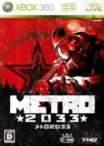 Metro 2033 Xbox360