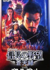 Nobunaga No Yabou Shouseiroku PSP