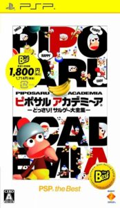 Piposaru Academy 2 PSP