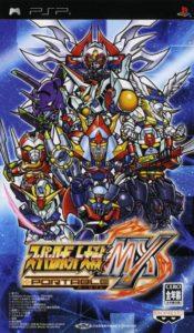 Super Robot Taisen MX Portable PSP