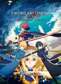 SWORD ART ONLINE Alicization Lycoris download torrent RePack from xatab