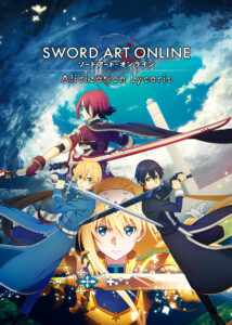 SWORD ART ONLINE Alicization Lycoris download torrent RePack from xatab